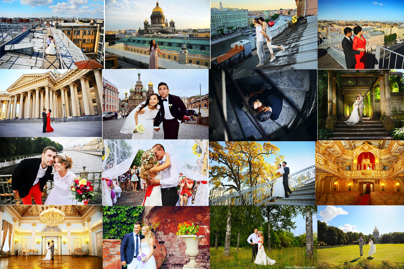 Свадебная фотосессия в Санкт-Петербурге