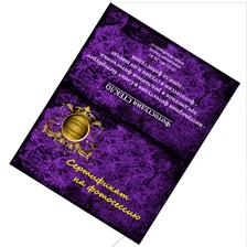 подарочный сертификат, подарочный сертификат на фотосессию